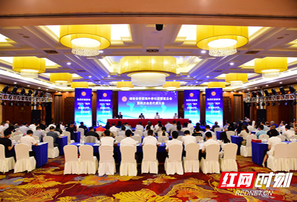 The 4th General Meeting of OCAA Hunan FOC held in Changsha