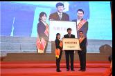 娄底市委书记刘非:在新的起点上深入推进全国文明城市创建工作