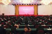 湖南省委宣讲团来娄宣讲党的十九届五中全会精神
