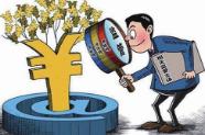 曾超群主持召開婁底市xing) N窕嵋yi) 研究防範化解政府性債務風險(xian)等(deng)工(gong)作