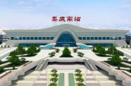 新增32趟 10月11日起,婁底高(gao)鐵南xian)境蕩ci)有重大(da)調整