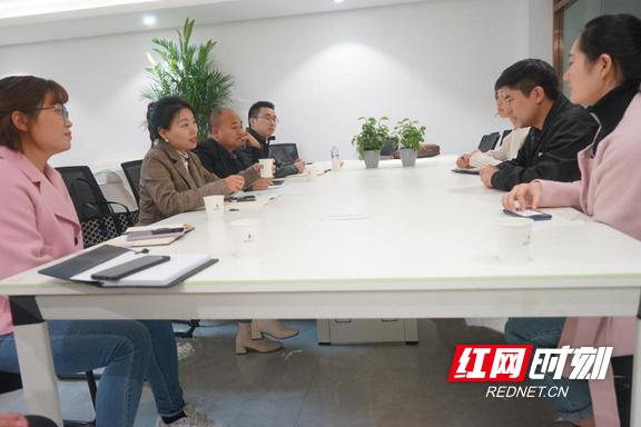 """法律服务进企业 长沙高新区创业服务中心持续开展""""一对一"""" 法律帮扶活动"""