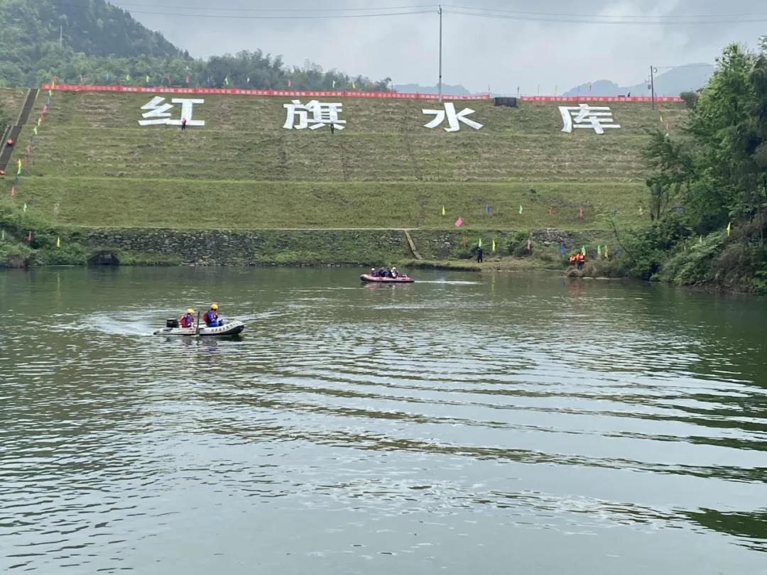 韶山市开展防汛救灾综合应急演练