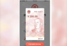 官方宣布:数字人民币可免费兑付、赎回