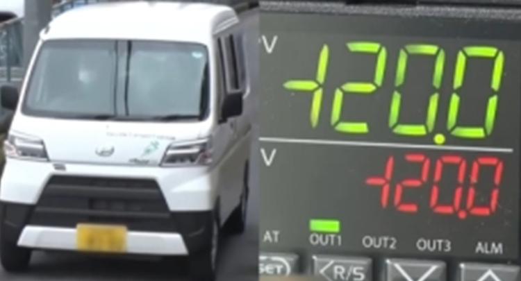 """日本造""""世界最小""""疫苗运输车"""