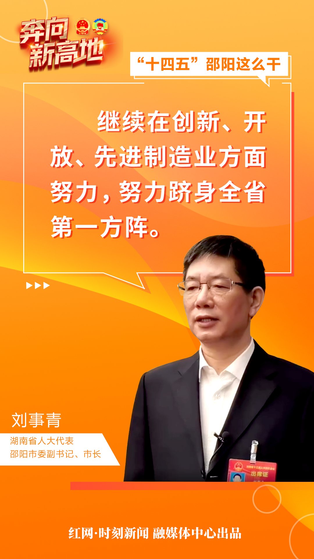 刘事青.jpg