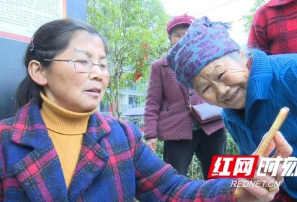 """怀化沅陵:扶贫搬迁居民的""""幸福年事"""""""