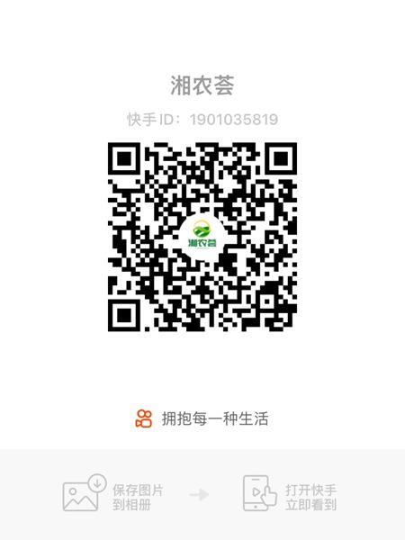 微信图片_20201029184334_副本.jpg