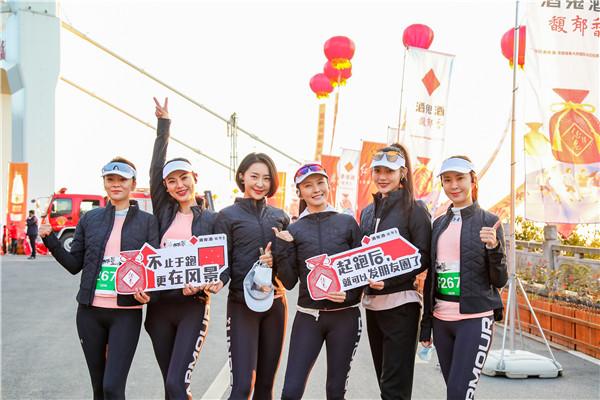 """演员徐洁儿作为团长与多位同样热爱运动的女艺人们组成的全明星女子跑团""""俪量跑团""""作为酒鬼酒特邀助跑嘉宾驰骋赛场。"""