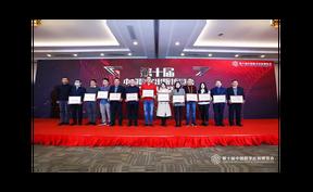 联通沃悦读亮相第十届数字出版博览会