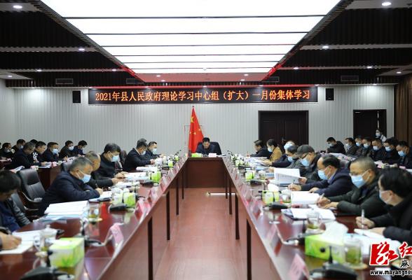 麻阳县人民政府理论学习中心组(扩大)举行集体学习 李仕忠主持