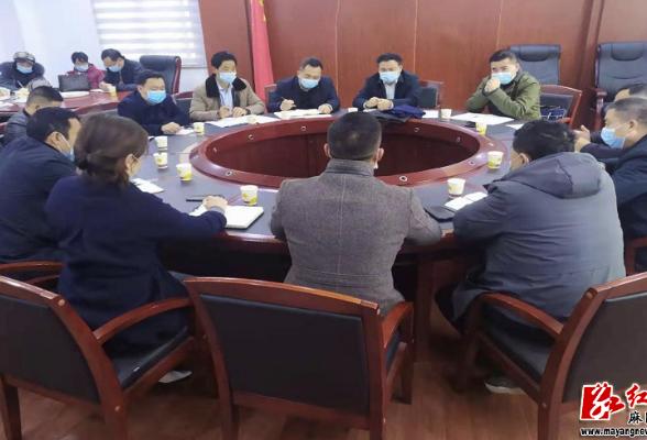 麻阳县疫情防控工作调度会召开