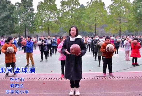 """鹤城这所小学的课间操不一般 ,""""教练,看完我也想打篮球!"""""""