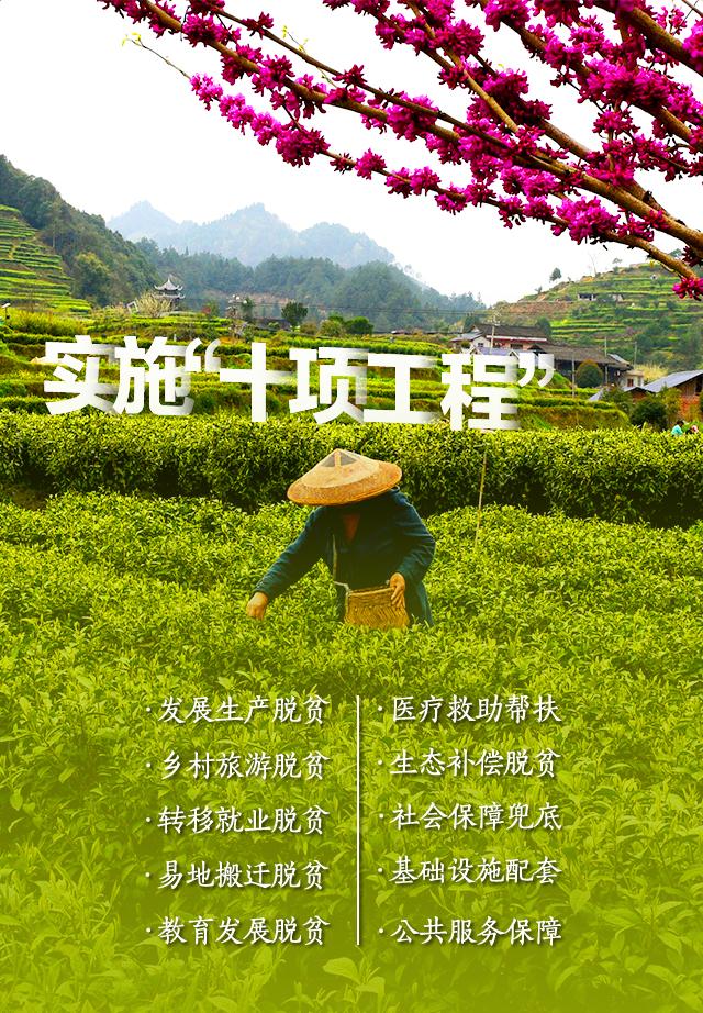 湘西长卷动图2.jpg