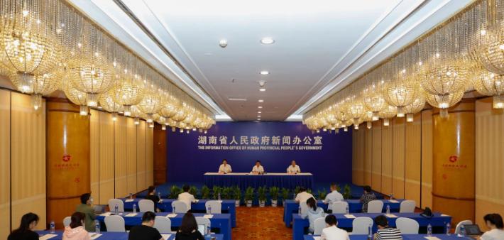 直播回顾丨湖南省土地管理新措施新闻发布会