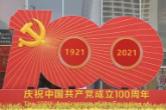 50种献礼建党百年湘版图书新鲜出炉