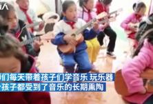 中国版放牛班的春天 !半山腰上被音乐包围的小学