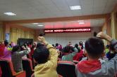 湖南9部门联合出台机制保护未成年人 有这些违法犯罪记录,不得从事密切接触未成年人工作