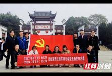 湖南第一师范学院党委入选全省基层党建工作示范点