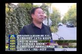 努力建设新时代中国特色社会主义新疆——习近平总书记在第三次中央新疆工作座谈会上的重要讲话引发热烈反响