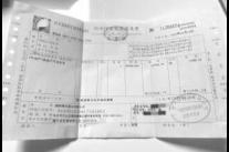 31萬房(fang)款為何只開(kai)24.98萬元(yuan)票