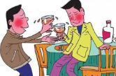科学辟谣丨睡前饮酒真的可以助眠吗?