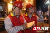"""国庆在岗丨他们为国庆长沙""""不夜城""""保供电"""
