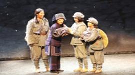 民族歌劇《半條紅軍被》長沙首演