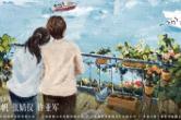 电影《关于我妈的一切》中秋上映 讲述催泪母女情