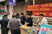 祁阳县司法局大忠桥司法所送法下乡解民惑,法律服务暖人心