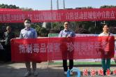 衡东县司法局禁毒宣传玩出新花样