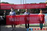 """衡东县司法局开展""""抵制毒品侵害,珍惜美好年华""""主题法治宣传活动"""