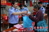 """江华县司法局开展""""扫黑除恶""""专项社区矫正宣传活动"""