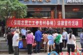 """汝城县司法局组织开展""""法治体检""""活动"""
