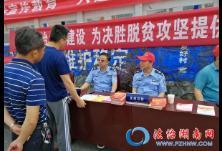 岳阳市云溪区扎实开展农村法治宣传教育月活动