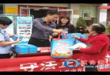 中方县扎实开展2020年农村法治宣传教育月活动