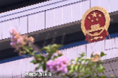 经视说法:民法典颁布一周年(三)