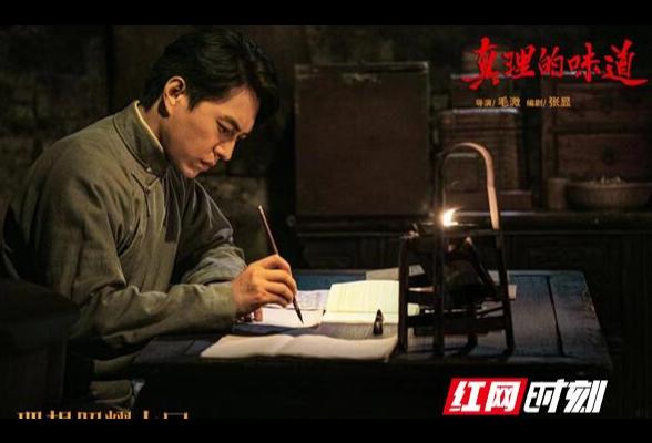 """系列短剧《理想照耀中国》5月4日晚首播 靳东""""以墨当糖""""探寻""""真理之味"""""""
