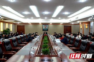 湘潭市委常委会召开专题会议  传达学习全省领导干部会议精神