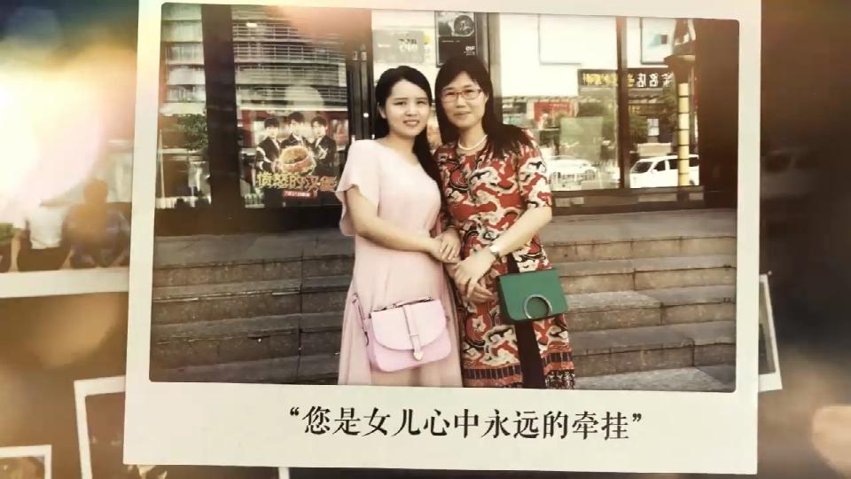 视频丨香港经典三级,免费在线观看的黄片,a片毛片免费观看,夫妻性生活影片市纪委监委录制特别视频迎接母亲节