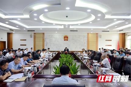 张迎春主持召开湘潭市政府第90次常务会议(图)