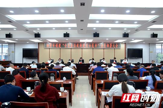 """张迎春:创建具有湘潭特色的""""全省法治政府建设示范市"""""""