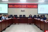张迎春带队就湘潭市两会各项工作报告征求市人大代表意见