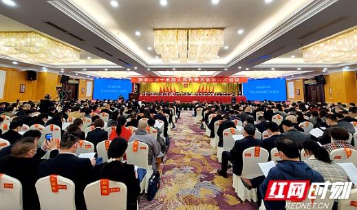 湘潭市十五届人大六次会议开幕 曹炯芳主持 张迎春作政府工作报告