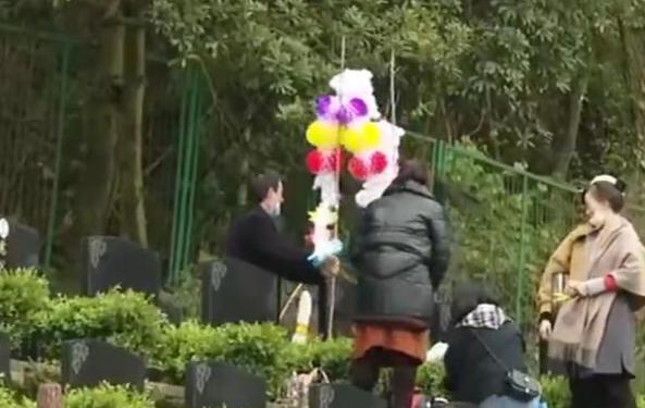 贵州贵阳 公墓有序开放 预约扫码错时错峰不逗留