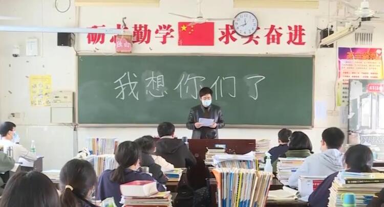 春回少年归!湖南高三初三学生今日开学