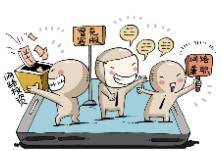幽默一刀 | 网络诈骗