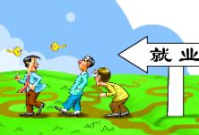 【漫评】让更多年轻人愿意回乡村发展