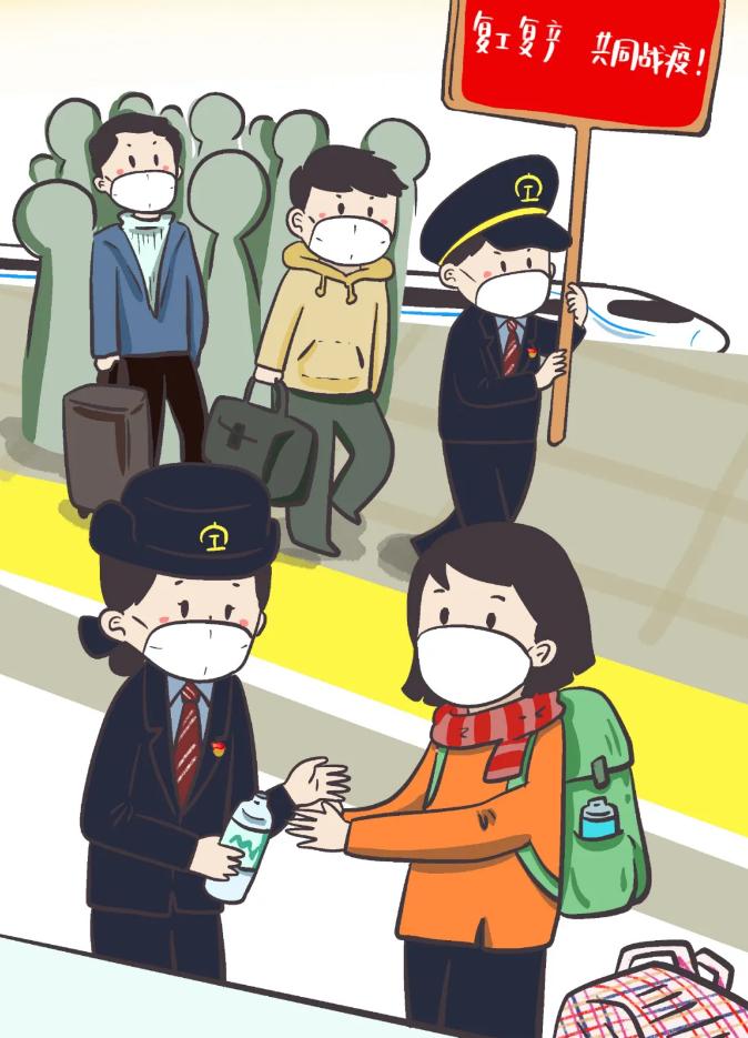 漫画作者 陆瑶.png