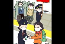 【漫评】全力跑出脱贫加速度